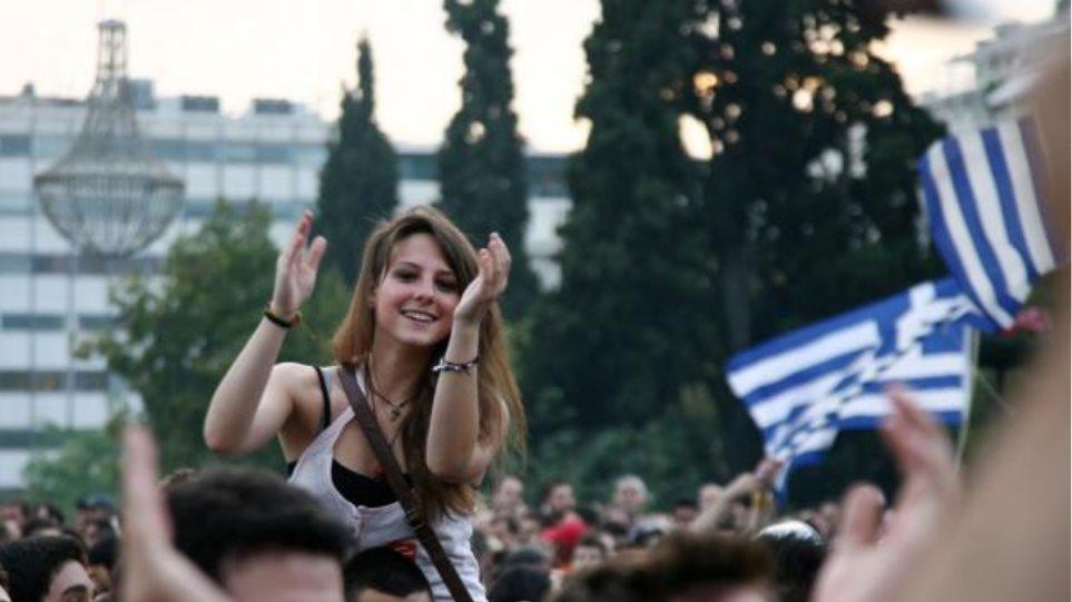 Συγκέντρωση «Αγανακτισμένων» στην Τράπεζα της Ελλάδος