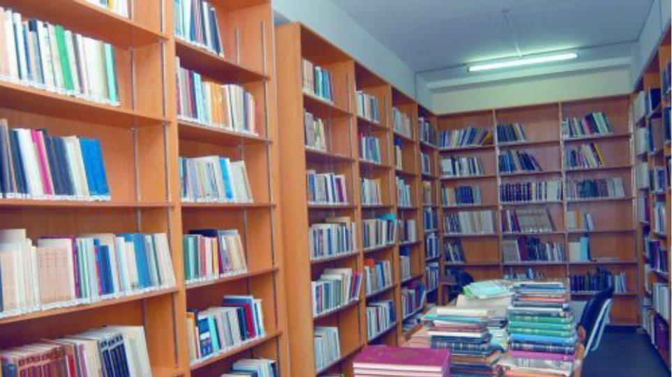 Κλείνουν τώρα και τις βιβλιοθήκες των σχολείων