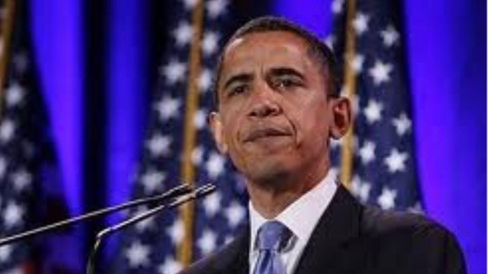 Φόρο στα εισοδήματα άνω του 1 εκατ. βάζει ο Ομπάμα