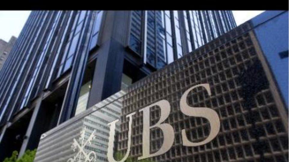 Στα 2,3 δισ. δολάρια θα ανέλθουν οι ζημιές της UBS