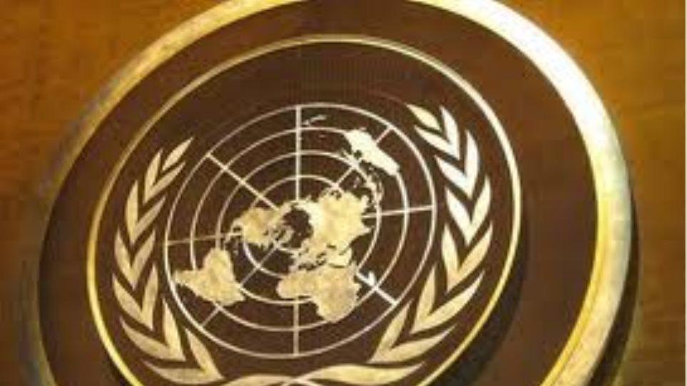 Δημοσκόπηση για την αναγνώριση Παλαιστινιακού Κράτους από τον ΟΗΕ