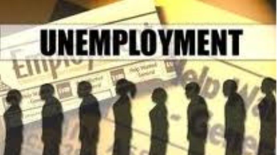 Στο 6,1% η ανεργία τον Αύγουστο στη Ρωσία