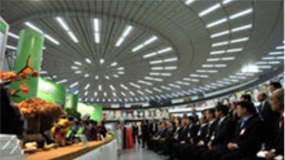 ΙΑΕΑ: Συνομιλίες για την πυρηνική ασφάλεια