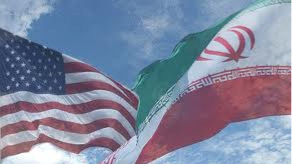 Άμεση επικοινωνία θέλουν οι ΗΠΑ με το Ιράν