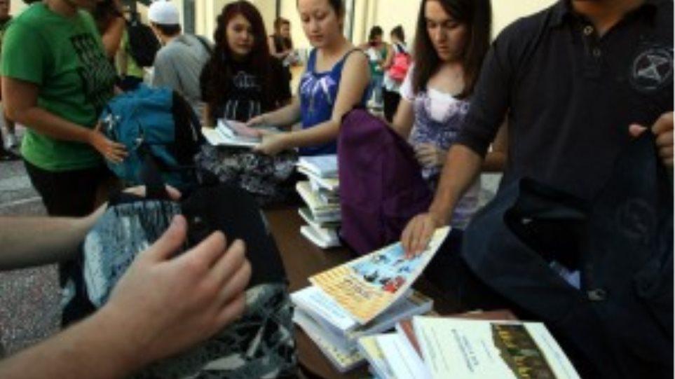 Διενεμήθη στα σχολεία της Θεσσαλονίκης το 50% των βιβλίων