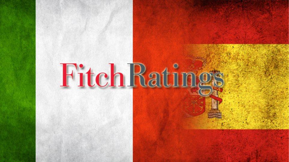 Στο στόχαστρο  της Fitch Ιταλία και Ισπανία