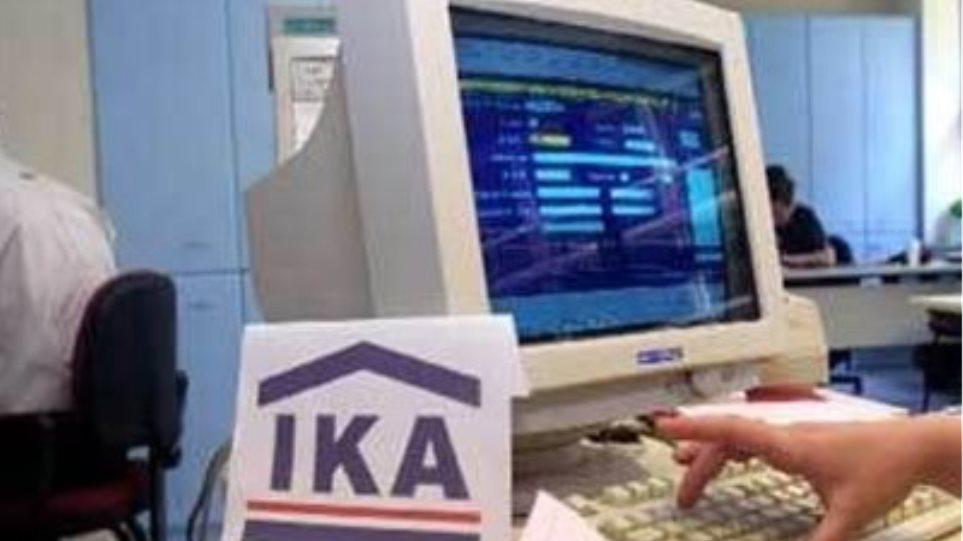 Τελευταία ημέρα για την απογραφή των συνταξιούχων του ΙΚΑ
