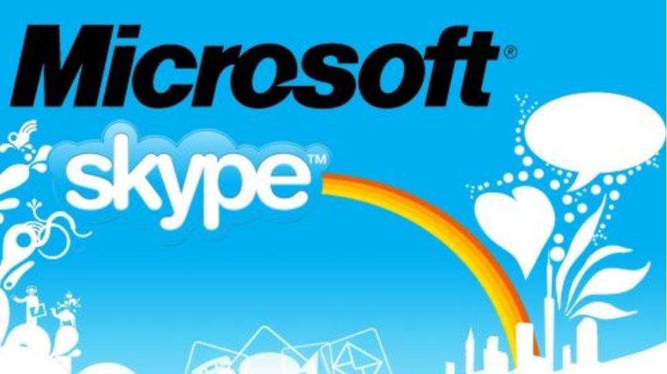 Εγκρίθηκε από την ΕΕ η εξαγορά της Skype από τη Microsoft