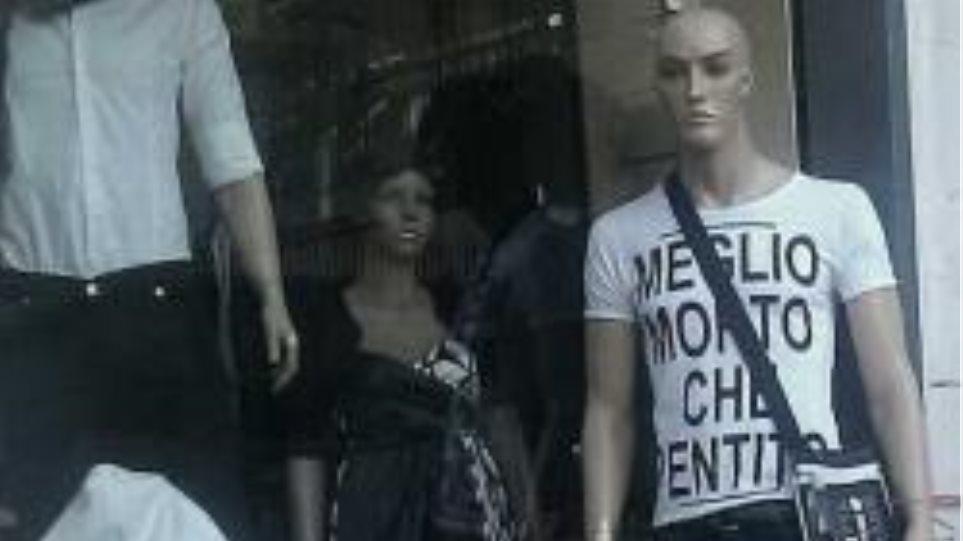 Σάλος με τα μπλουζάκια της Μαφίας στη Νάπολη