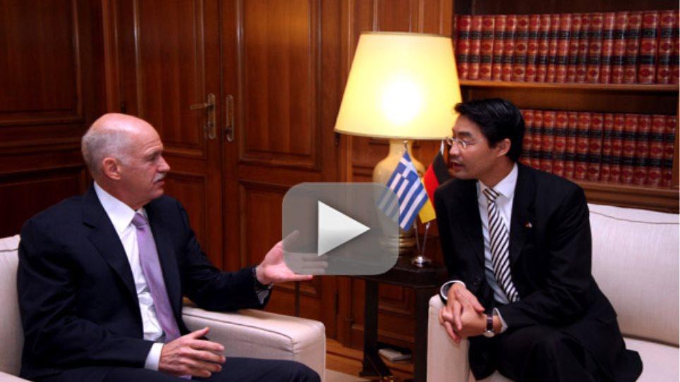 "Papandreou: ""I am proud of our achievements"""