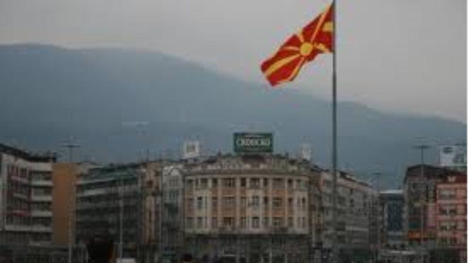 Διακαής πόθος η ΕΕ για τα Σκόπια