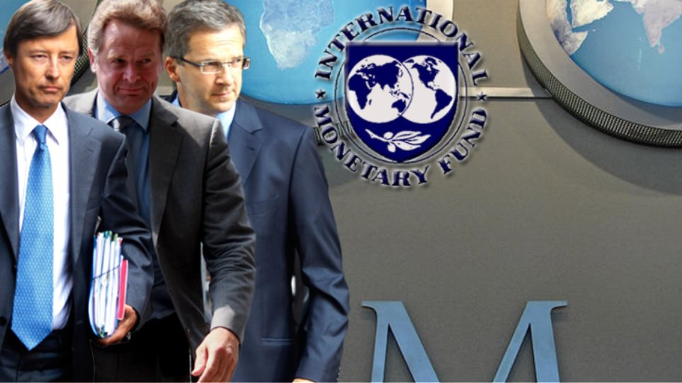 """IMF: """"There is no final agreement"""""""