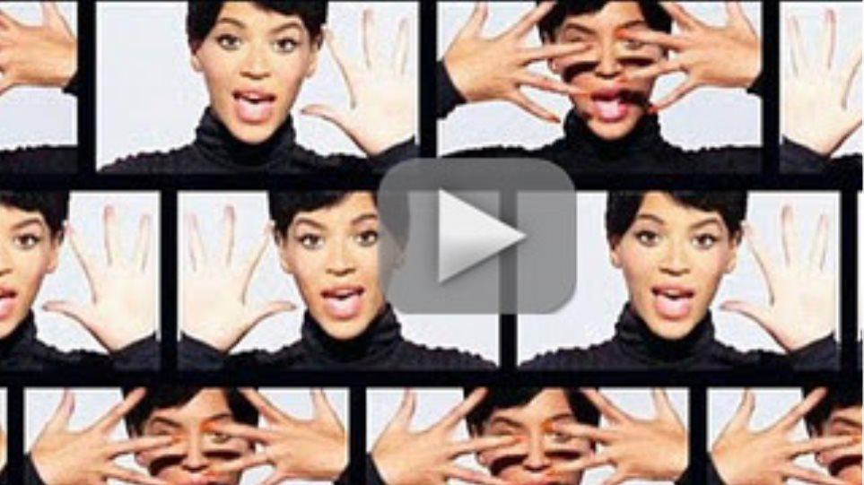 """Νέο σέξι βιντεοκλίπ η Beyonce με την """"κοιλιά στο στόμα""""!"""