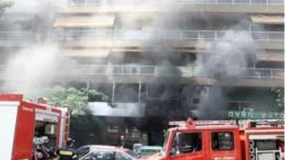 Υπό έλεγχο η πυρκαγιά στο ξενοδοχείο στο κέντρο της Αθήνας