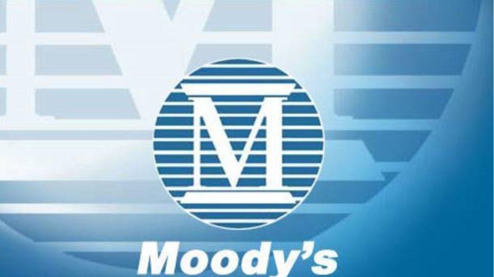 Νέο «χτύπημα» από την Moody's