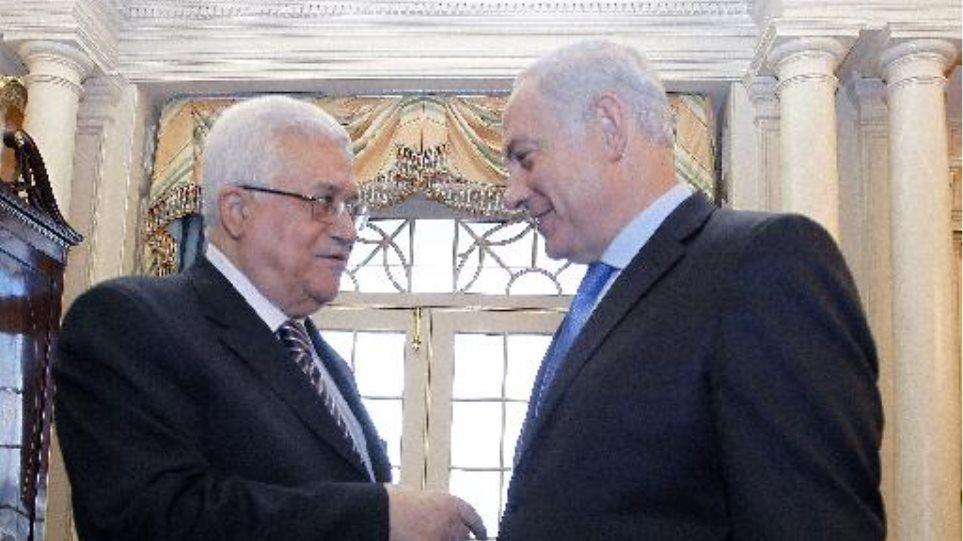 Κάλεσμα ΕΕ για επανάληψη των συνομιλιών Ισραήλ - Πλαιστίνης
