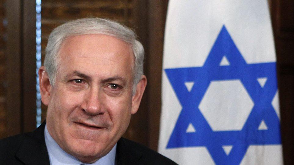 Ισραήλ: Μέτρα για τη μείωση του υψηλού κόστους ζωής