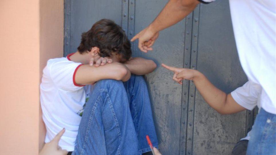 Δράσεις για τον σχολικό εκφοβισμό στη Λάρισα