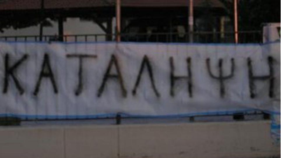 Μειώνονται τα υπό κατάληψη σχολεία στην Πάτρα