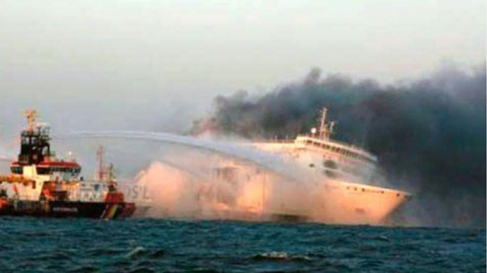 Υπό έλεγχο η φωτιά σε ρώσικο πλοίο στη Νορβηγία