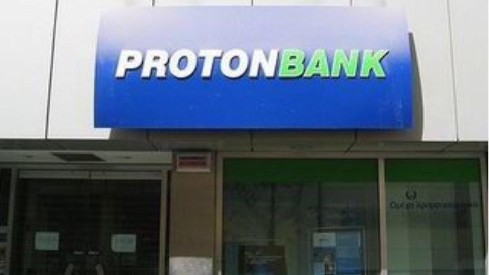 Κρατικοποιείται η Proton Bank