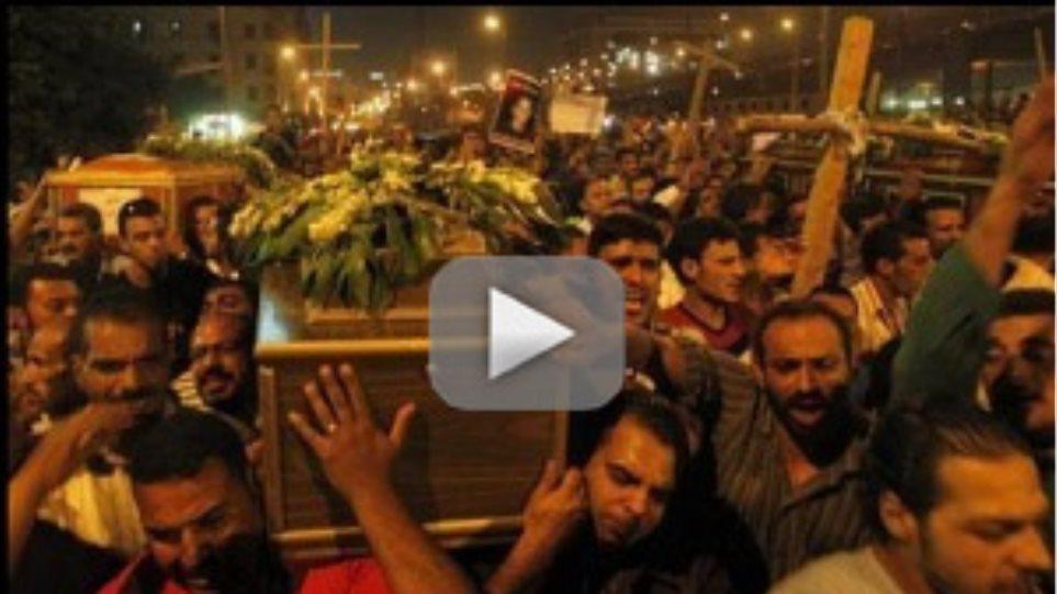 Αποχαιρέτησαν τους νεκρούς των συμπλοκών στην Αίγυπτο