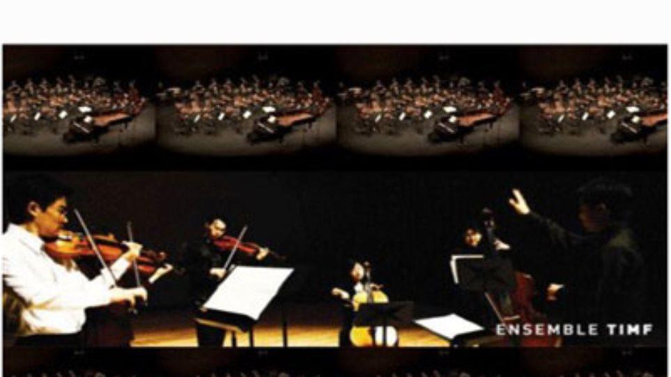 Συναυλία για τα 50 χρόνια των σχέσεων Ελλάδας-Κορέας