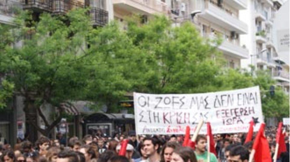 Πορεία φοιτητών για τα πάσο στη Θεσσαλονίκη