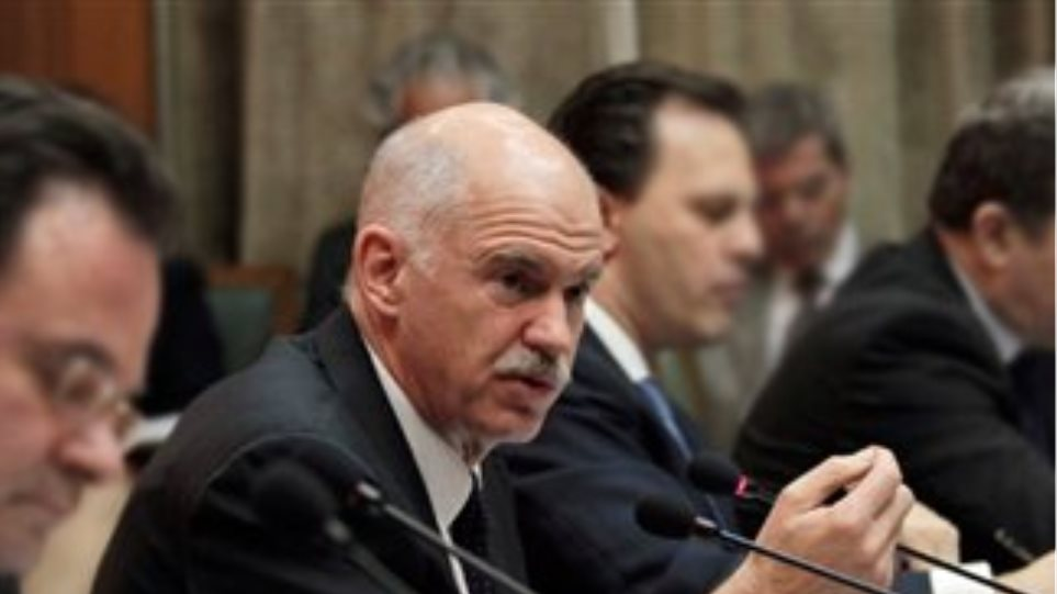 Papandreou to ministers: Back this up