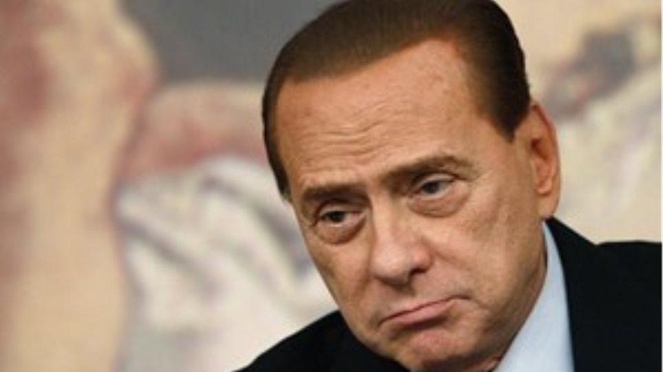 Νέα ήττα Μπερλουσκόνι στην ιταλική Βουλή