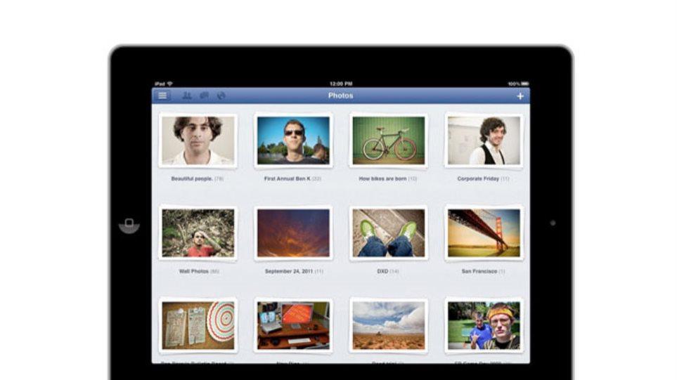 Έτοιμο τo Facebook app για iPad