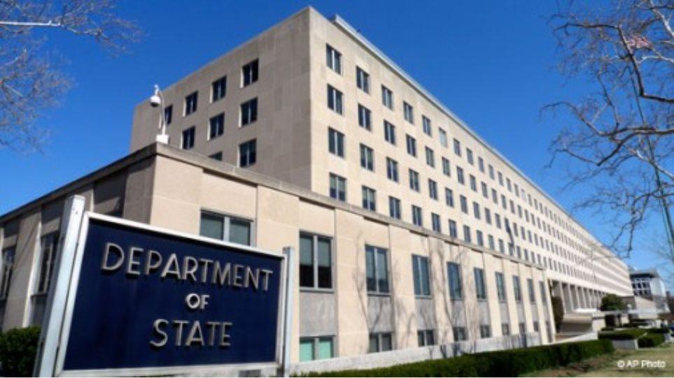 ΗΠΑ: Ταξιδιωτική οδηγία εναντίον του Ιράν