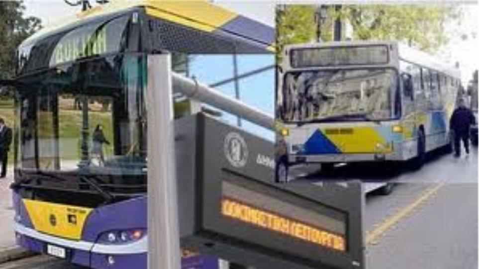 Στο μισό έχουν μειωθεί τα λεωφορεία και τα τρόλεϊ στους δρόμους