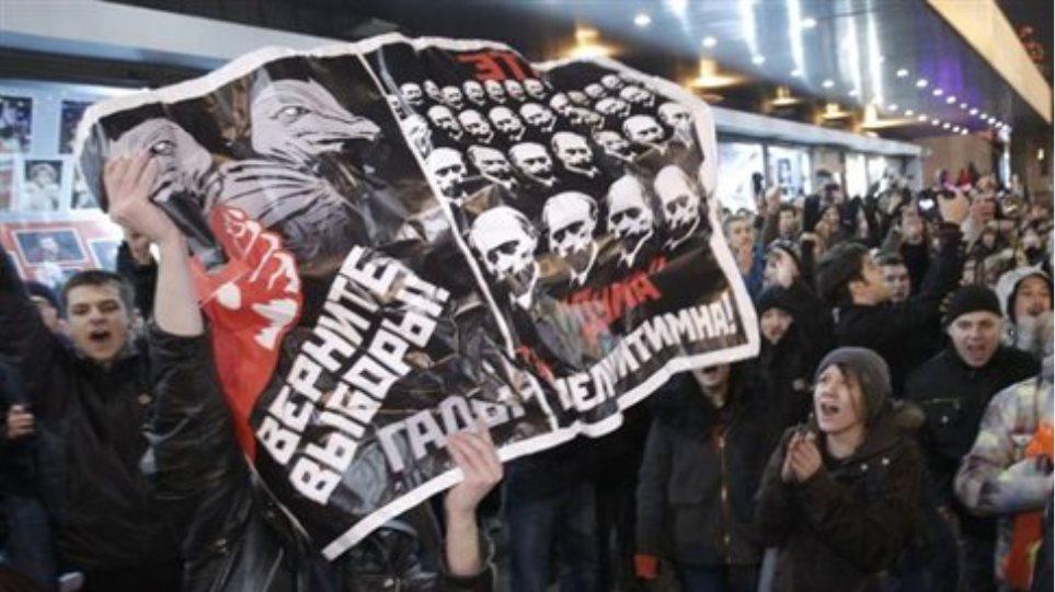 Η «μητέρα» όλων των διαδηλώσεων στη Μόσχα