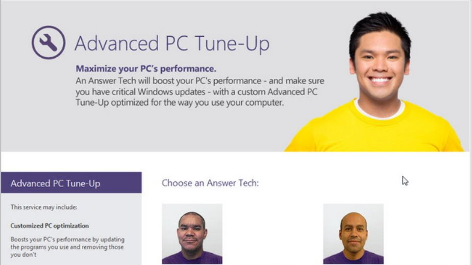 Η απάντηση της Microsoft στο Genius Bar