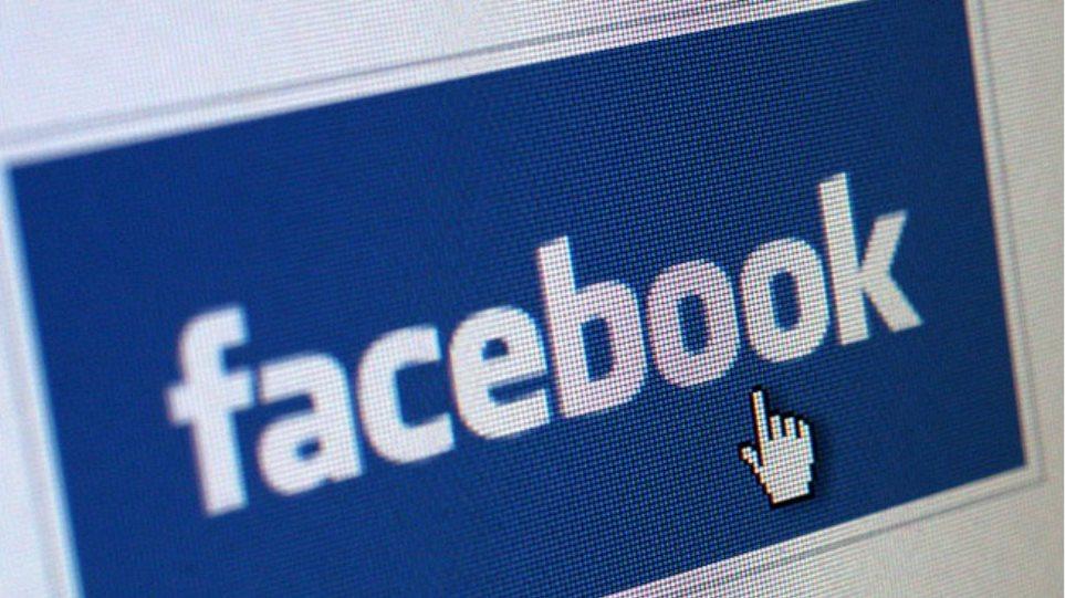 Επίθεση σε ελληνικούς λογαριασμούς στο Facebook!