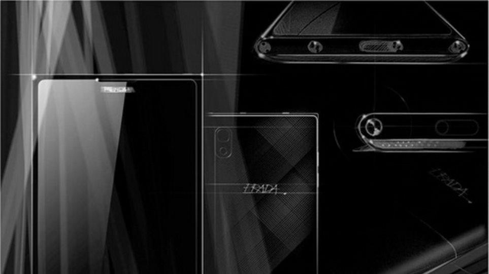 «Τrendy» κινητό από την Prada!