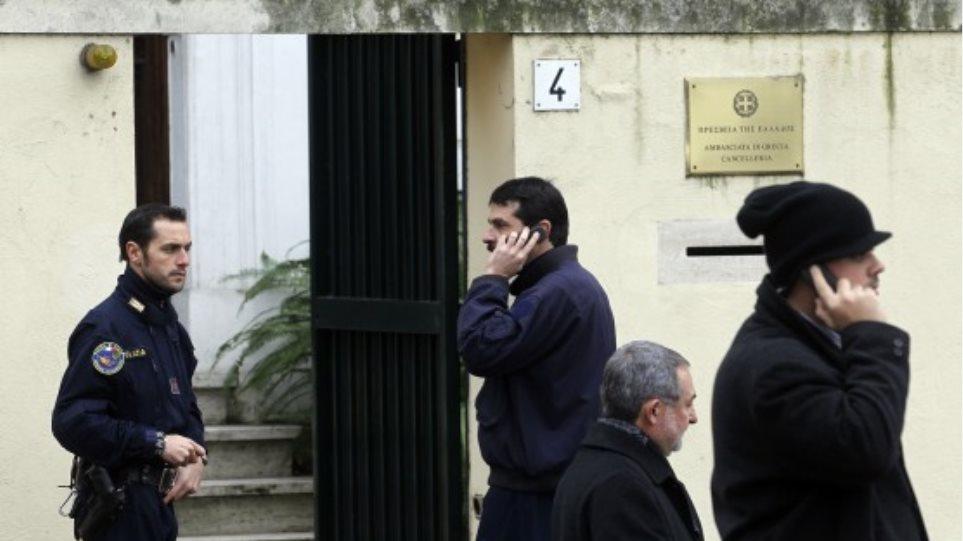 Aνάληψη ευθύνης για την έκρηξη πακέτου στη Ρώμη