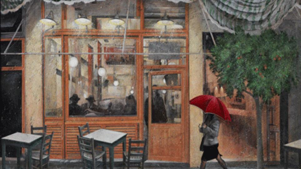 Συν - Θέσεις: Έκθεση στην Αίθουσα Τέχνης Τρίγωνο