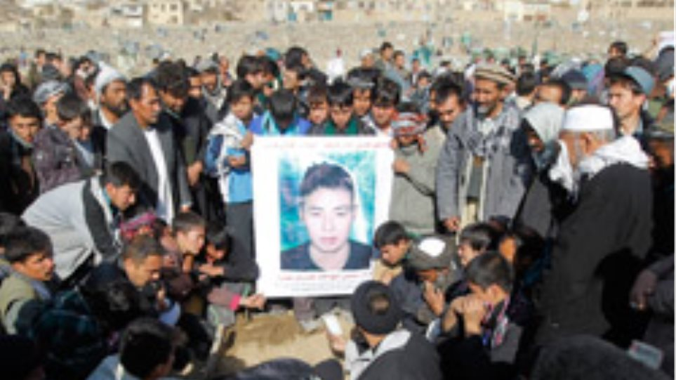 Αφγανιστάν: 80 νεκροί από τις βομβιστικές επιθέσεις