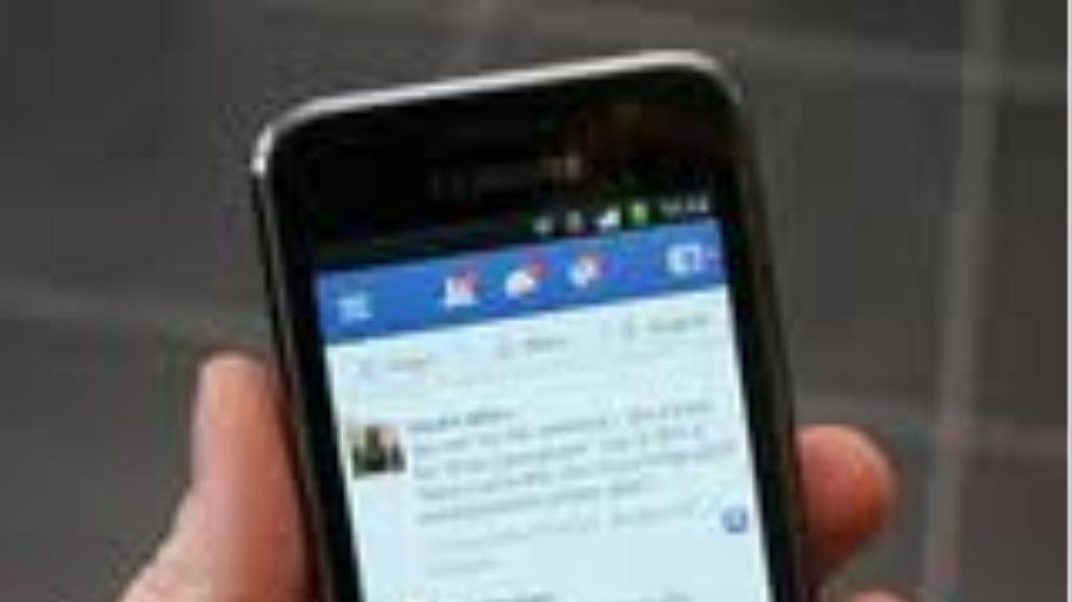 Αλλαγές στο Facebook for Android