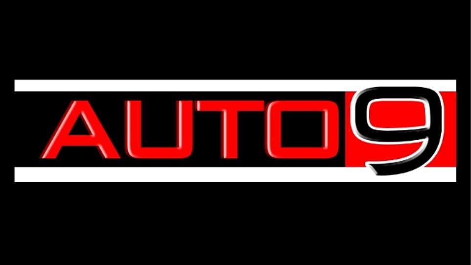 Δείτε την τηλεοπτική αυτοκινητική εκπομπή Auto9 (Volkswagen Bank)