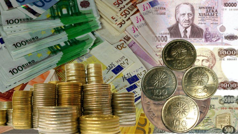 Χαρτιά, μελάνια  και … τυπογραφεία μας κρατάνε στο ευρώ!