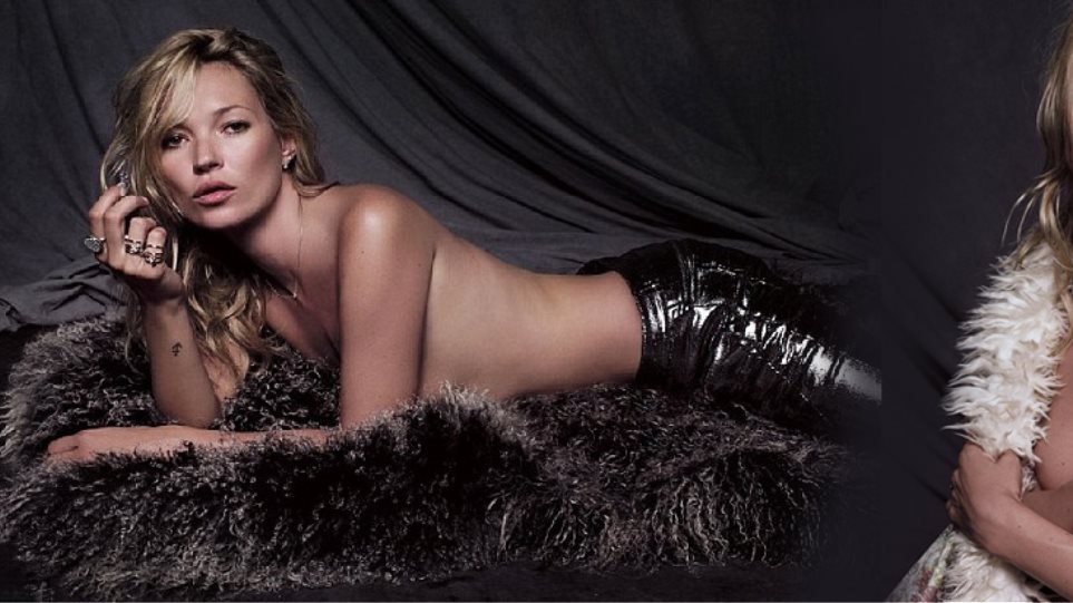 Γιατί η Kate Moss ...ξέρει να γδύνεται!