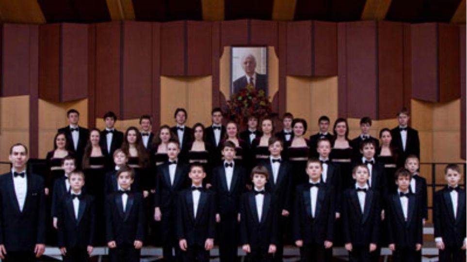 Στην Ελλάδα η παιδική χορωδία της Ακαδημίας Βίκτορ Ποπόφ