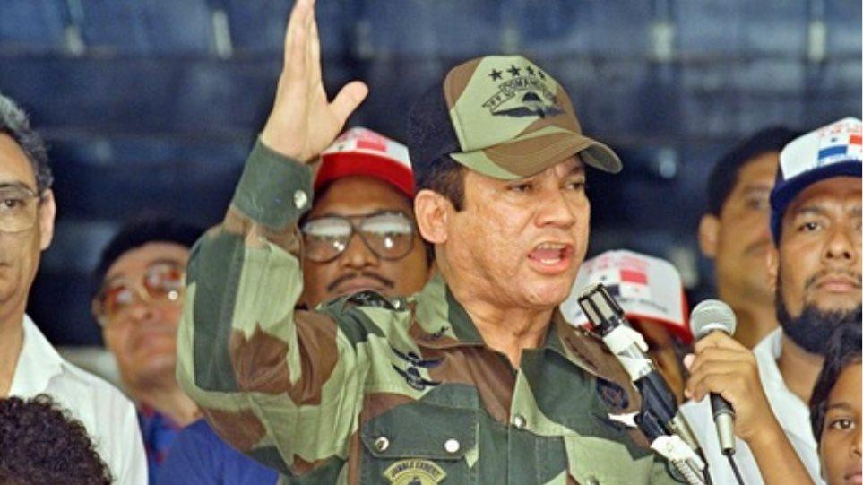 Επέστρεψε στον Παναμά ο πρώην δικτάτορας Μανουέλ Νοριέγκα