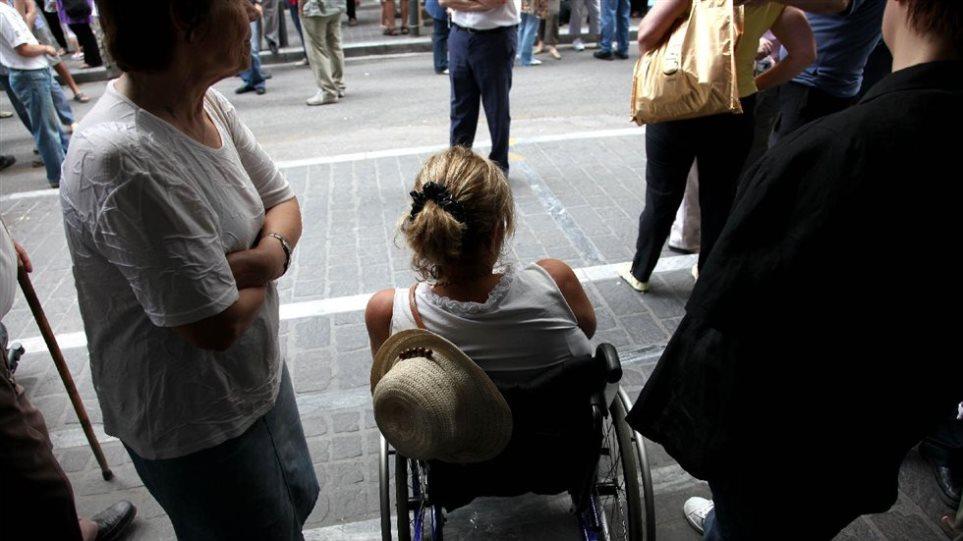 Συλλαλητήριο ατόμων με αναπηρία την Τρίτη