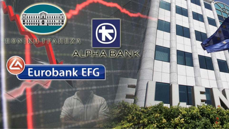 Banking shares collapse in the ASE