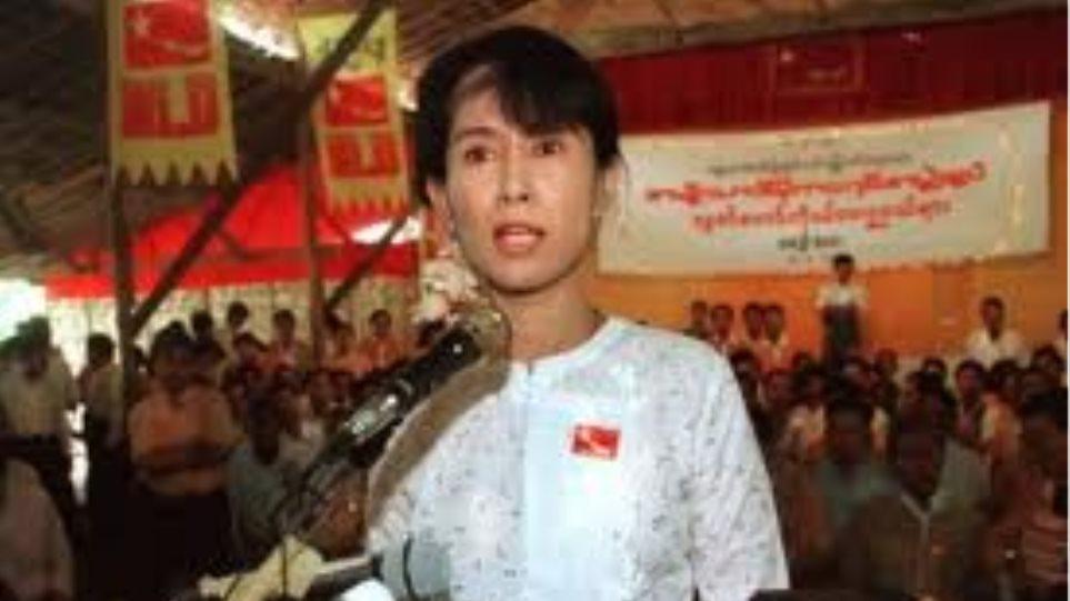Μιανμάρ: Νόμιμο πολιτικό κόμμα το NLD
