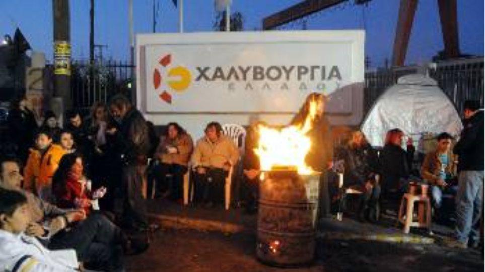 Συγκέντρωση των εργαζομένων της Ελληνικής Χαλυβουργίας στην Ελευσίνα